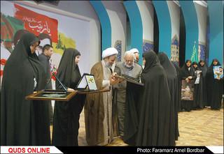 پاسداشت شهیدان مدافع حرم ، شهید حججی و شهید مشلب