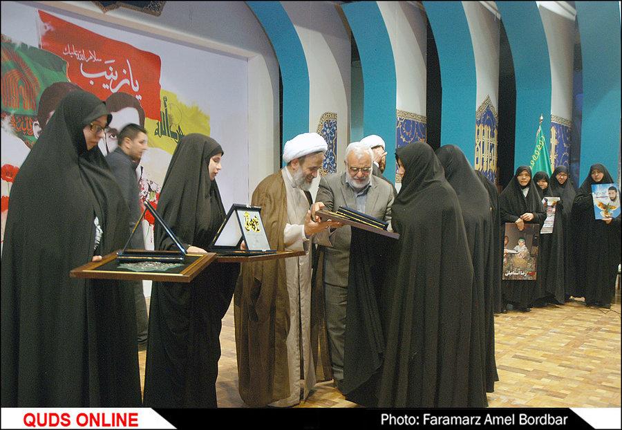 پاسداشت شهیدان مدافع حرم ، شهید حججی و شهید مشلب/ گزارش تصویری