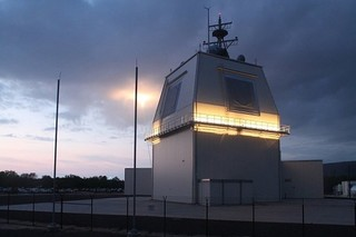سامانه موشکی «ایجیس»