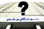 وزارتخانه بیوزیر در آستانه سال تحصیلی جدید