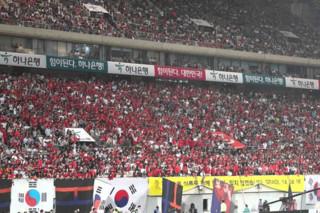 هواداران تیم ملی کره جنوبی