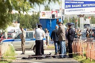 پلیس روسیه