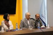 سه نفر از اعضای جدا شده فرقه مجاهدین خلق در دانشگاه یزد سخنرانی کردند