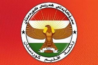 اقلیم کردستان عراق