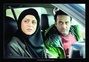 رسوب ایدههای سریالی در فیلمی سینمایی