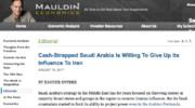 محلل أمريكي: صعوبات السعودية الاقتصادية تحدّ من تمويلها للجماعات المتطرفة.. وتجبرها على الاستسلام لإيران