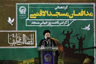 حجت الاسلام رئیسی تولیت آستان قدس رضوی