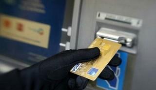 دستگيري عامل برداشت غير مجاز از حساب بانکي