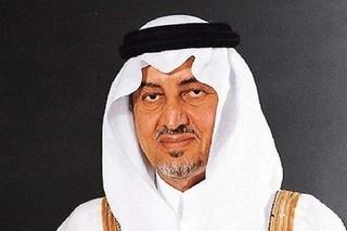 خالد الفیصل مشاور پادشاه عربستان