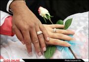 ازدواج؛ تجربه توأمان عشق زمینی و آسمانی است
