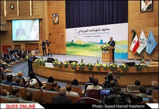 افتتاح پنجمین دوره شورای شهرمشهد