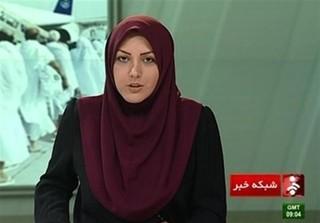 مجری شبکه خبر