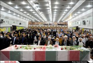 یادواره سردار شهید «بهاری» در مشهد برگزار شد . / گزارش تصویری