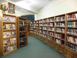 وقف کتابخانه