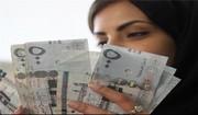 احتياطيات السعودية تتراجع بـ237 مليار دولار منذ 2014