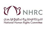 حقوق الإنسان القطرية تطالب السعودية بالرفع الفوري للقيود وعدم استعمال الأماكن المقدسة للضغط السياسي