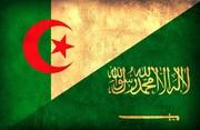 العلاقات السعودية الجزائرية، الانقطاع أم المواصلة؟!