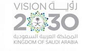 """تقرير بريطاني يتوقع فشل رؤية """"السعودية 2030"""""""