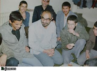 شهید لاجوردی