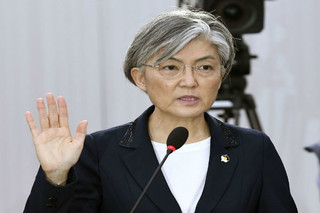 کانگ کیونگ وا» وزیر خارجه کره جنوبی