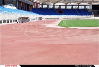 استادیوم امام رضا(ع)