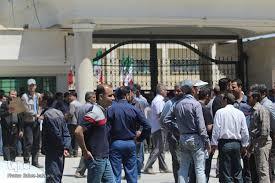 تجمع پرسنل شرکت اذر اب - استان مرکزی