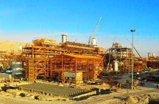 پالایشگاه میعانات گازی ستاره خلیج فارس