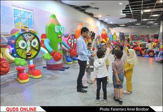نمایشگاه بازی و دانایی