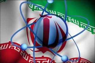 آژانس انرژی اتمی و  ایران