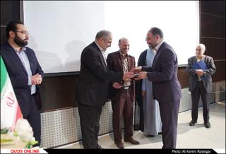 مراسم تجلیل از فعالان عرصه چاپ در موسسه  فرهنگی قدس