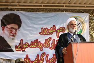 نماینده مردم خوزستان در مجلس خبرگان رهبری