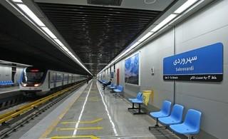 مترو سهروردی