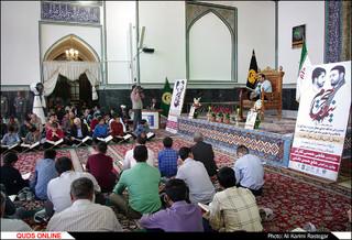 محفل انس با قرآن در جوار عترت