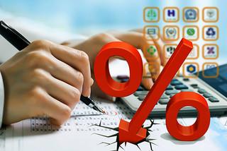 تغییرات نرخ سود بانکی