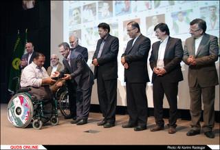 مراسم تجلیل از مدال آوران پارالمپیک در مشهد