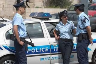 پلیس رژیم صهیونیستی