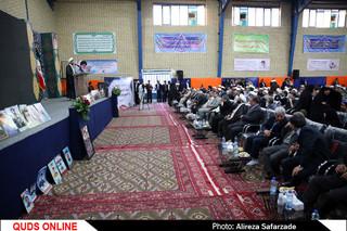 تقدیر از صولت مرتضوی شهردار انقلابی مشهد