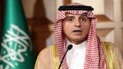 یاوه گویی جدید عادل الجبیر ضد ایران