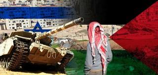 فلسطین - الکیان الاسرائیلی