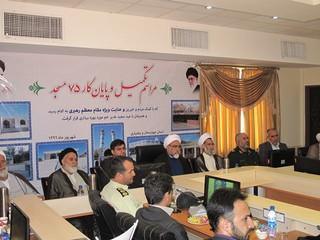 مراسم افتتاح 75 مسجد