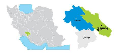 استان کهگیلویه و بویراحمد, یاسوج, دهدشت, دوگنبدان, لنده, باشت, چرام, لیکک بهمئی, سی سخت, دنا