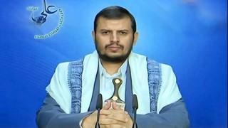 السيد الحوثي