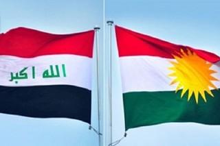 عراق و اقلیم کردستان