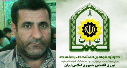 شهادت نیروی نیروی انتظامی