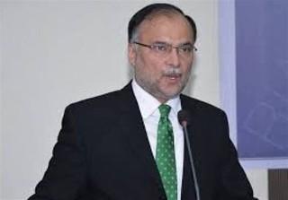 وزیرکشور پاکستان