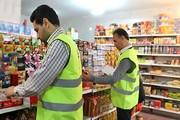 نظارت ویژه استاندارد برعرضه اقلام پرمصرف استان کرمانشاه