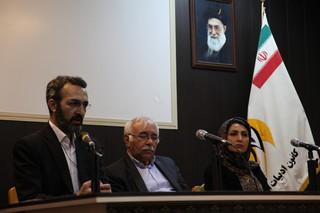 کانون ادبیات ایران