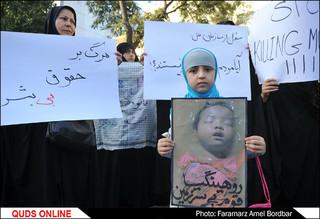 اعتراض به کشتارمظلومانه مسلمانان میانمار