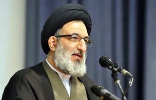 حسینی همدانی