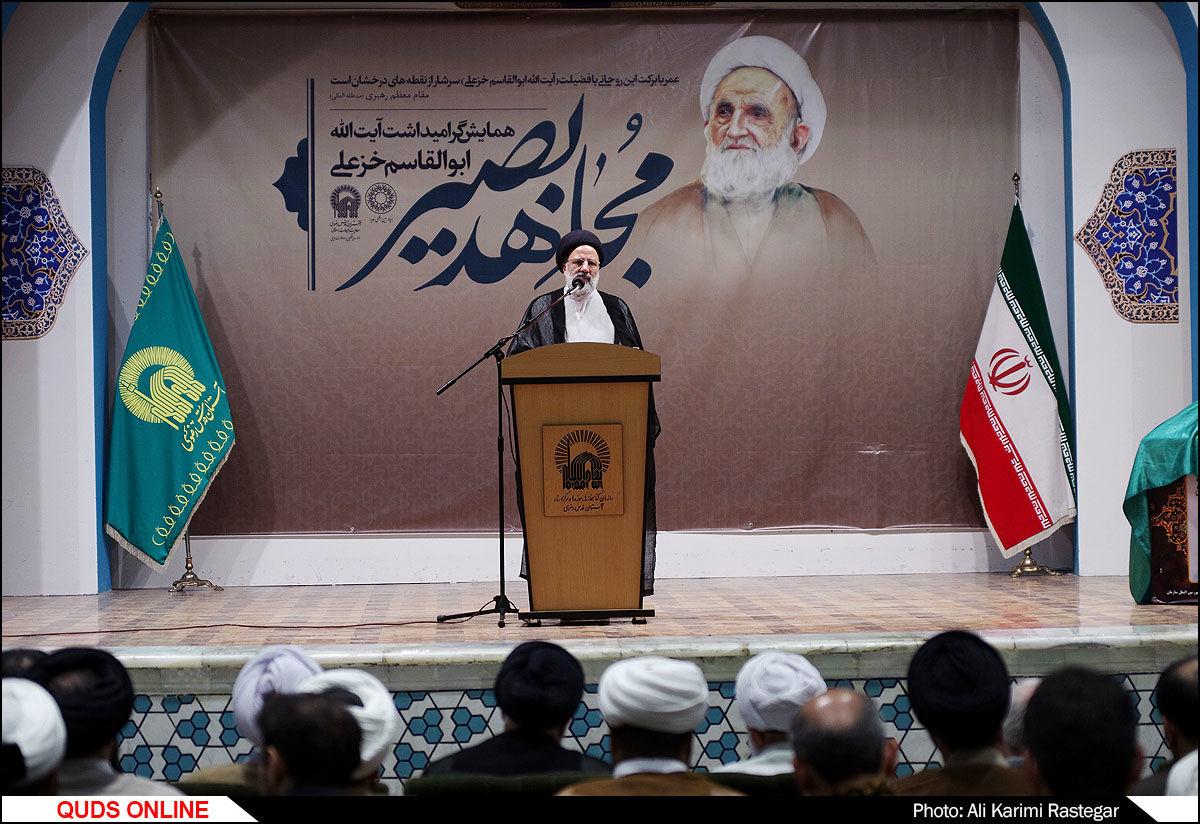 همایش گرامیداشت دومین سالگرد آیت الله ابوالقاسم خزعلی در مشهد/ گزارش تصویری